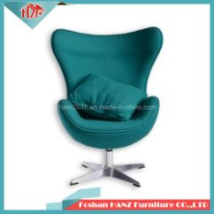 Modern Ball Lounge Chair Best Ergonomic Desk Chairs Uk China Manufacturers Suppliers Made In Design Fiberglass Fabric Egg Leisure Swing