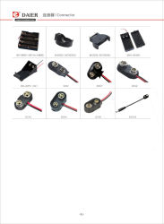 China Battery Connector, Battery Connector Manufacturers