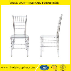 plastic chiavari chair rocking white outdoor wholesale china chinese clear acrylic