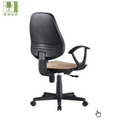 Swivel Chair Parts White Hair Styling Chairs Factory China Office With Components Part
