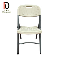 folding canopy chair lazy boy leather chairs recliners china manufacturers suppliers made in garden plastic for picnic camping