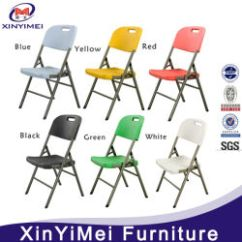 Black Metal Folding Garden Chairs Calming Vibrations Chair China Manufacturers Outdoor Plastic Xym T100