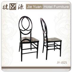 Chair Rentals Phoenix Office Max Folding Chairs China Wedding Banquet Metal Rental Modern