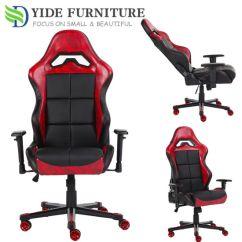 Nice Office Chair Reddit Smith Hawken Adirondack Chairs China Ergonomic Pc Computer Gaming Pillow