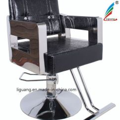 Beauty Salon Chairs For Sale Fishing Chair Feeder Rest China Hot Styling Hair Furniture Equipment