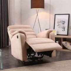 Electric Sofa Set Lazy Boy Reclining Disassembly China Recliner Function Chair Furniture