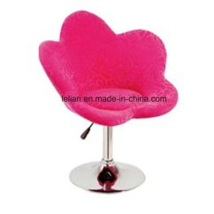 Commercial Sofas And Chairs Cheap Chair Covers Edmonton China Single Seater Fabric Flower Sofa Ll Bc071