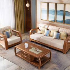 Wooden Sofa Living Room Garage Door China Latest Fabric Set Furniture Pictures Of Designs