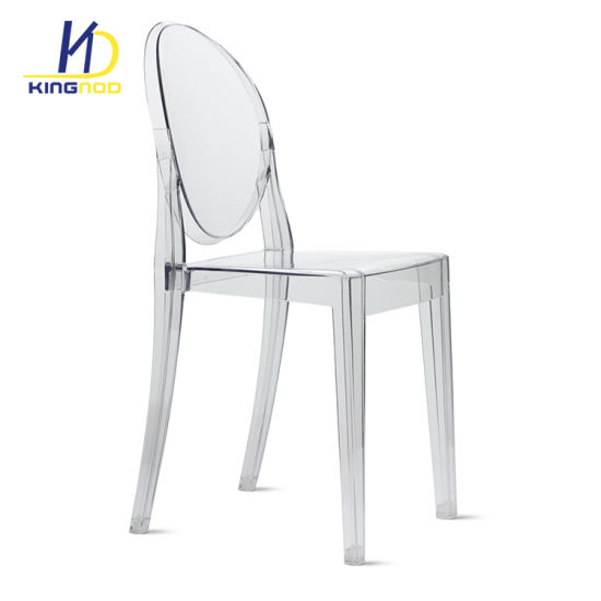 ghost chair replica ingenuity high 3 in 1 slate china modern event pc material