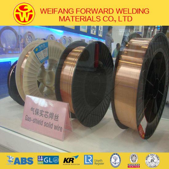 china mig welding wire