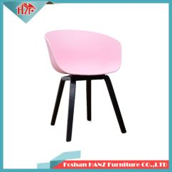 Black Plastic Chair With Wooden Legs Swivel Tub Fabric China Good Quality Colorful Restaurant Dining Cafe Leg Hotel