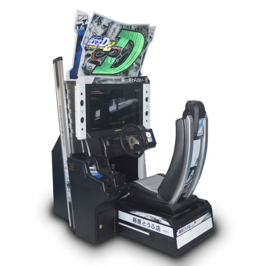 china arcade game machine