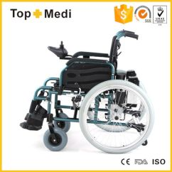 Wheel Chair Prices Ergonomic For Lower Back Pain China Topmedi Handicapped Automatic Lightweight Folding Electric
