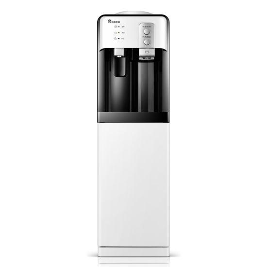 Cold Hot Water Dispenser