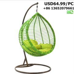 Egg Chair Swing Folding Garden Chairs Argos China Sleeping