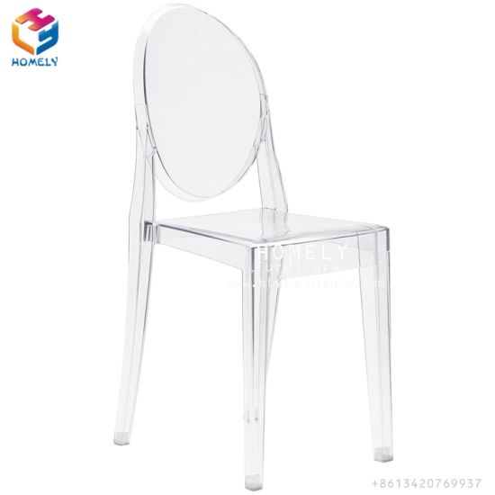 ghost chairs cheap japanese for sale china sophia chair opera dining plastic clear