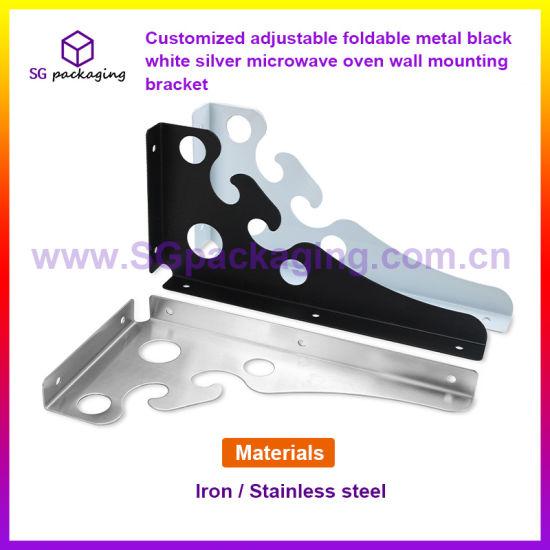 china customized adjustable foldable