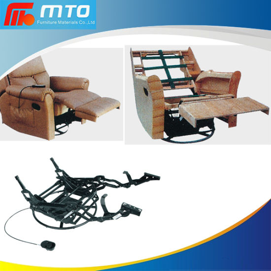 factory supply high quality swivel chair parts sectional recliner sofa mechanism