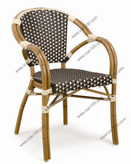 french rattan bistro chairs bar height office chair china classic bc 08033