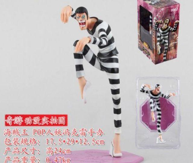 Hot Japanese Cartoon Character Figure One Piece Bentham 24cm