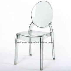 Ghost Chair Rental Cosco High Adjust China Dining Used Opera Ballroom Pictures