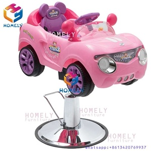 kids salon chair revolving cad block for upscale hair china homely cheap styling car children barber