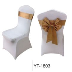 Decorative Chair Covers For Sale Kohls Lounge Chairs China Whole Jacquard Cover Yt 1068 Pictures Photos