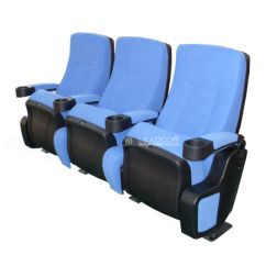 Movie Chairs For Sale Recliner Outdoor Uk China Leadcom Reclining Cinema Auditorium Ls 6601g Pictures Photos
