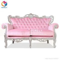 Wedding Sofa Old Set In Chandigarh China Queen King Luxury Hotel Bride And Groom