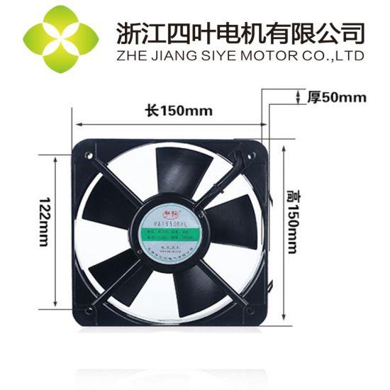 china small axial fan distribution box