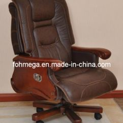 Wood And Leather Executive Office Chairs Kelsyus Original Canopy Chair Tyres2c China Frame Recliner Foh B106