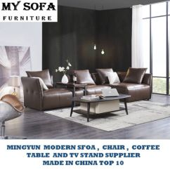 Square Sofa Beds Plastic Legs Lowes American Style Furniture Made In China Bed With Footstool