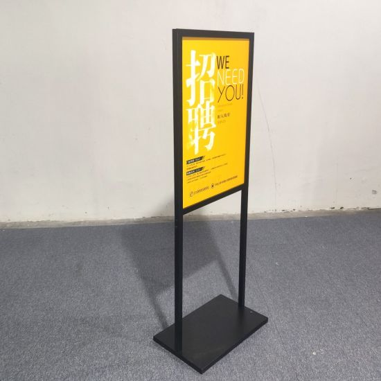 metal poster frame double display store