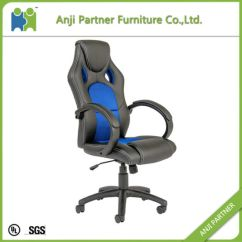 Swivel Chair Quotes Exercise Videos China Agatha High Back Leather Pu Ergonomic Racing Office
