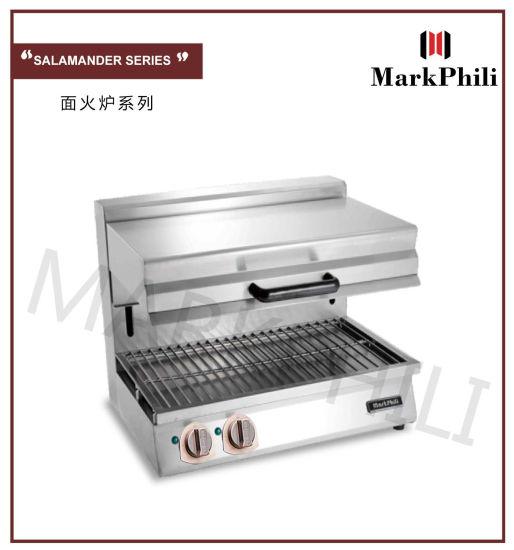 kitchen salamander task lighting china equipment electric adjustable top up down