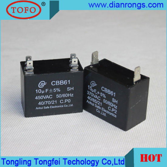 Ceiling Fan Capacitors For Sale