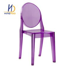 Ghost Chair Replica Ergonomic At Staples China Transparent Pc Victoria Pictures Photos