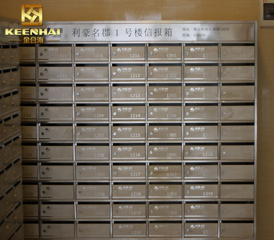 Custom Made Waterproof Residential Stainless Steel Apartment Letter Box Pictures Photos