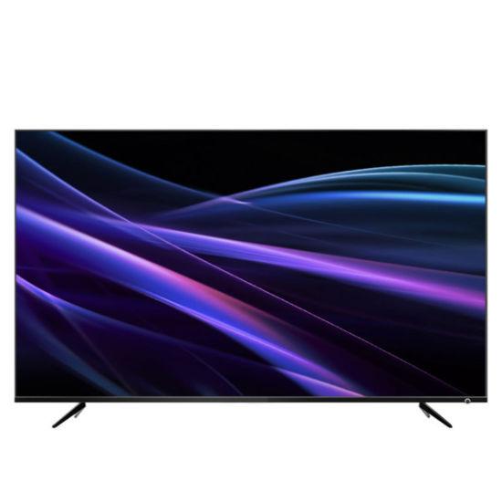 usine tv a ecran plat tv led produits