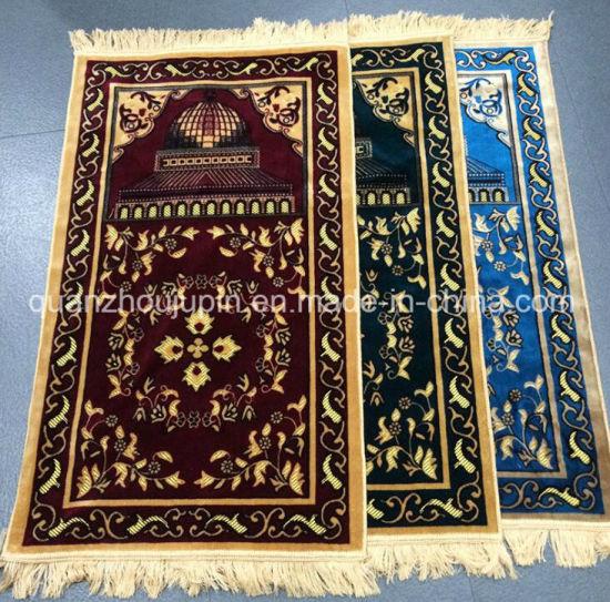 chine custom doux tapis tapis de priere