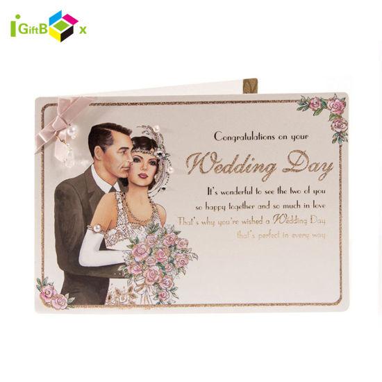 chine les cartes de mariage