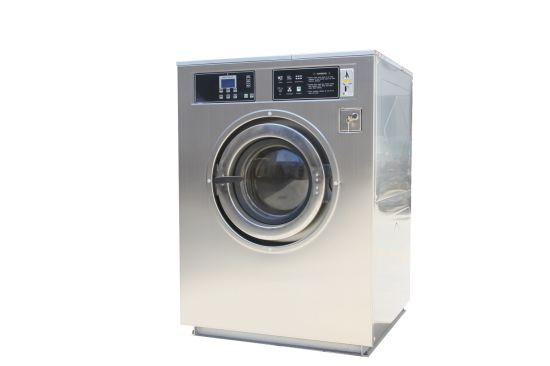 machine a laver industrielles prix