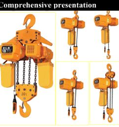 0 3 ton electric chain hoist with manual trolley hkdh00301s  [ 1060 x 1060 Pixel ]