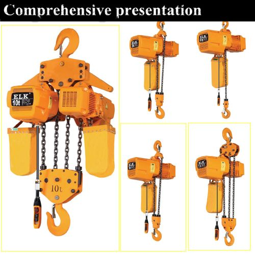 small resolution of 0 3 ton electric chain hoist with manual trolley hkdh00301s