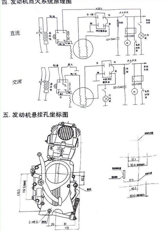 China 125cc Engine Kits Motorcycle Engine Xr50 Crf50 Xr70