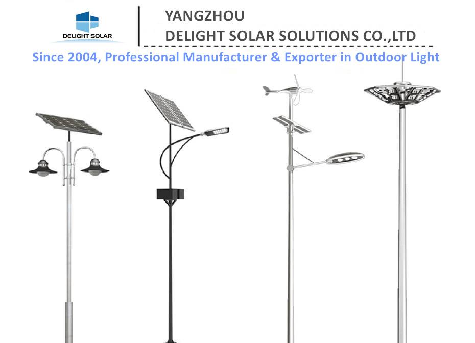 China off-Grid Vertical Generator MPPT Controller Lift