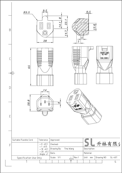 small resolution of converter plug adapter iec 320 c14 trans to 5 15r