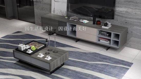 meuble tv mobilier moderne table basse