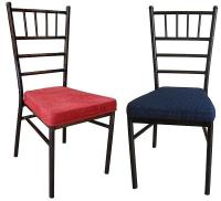 China Banquet Chair (Y-B1/Y-B2) - China Bamboo Dining ...