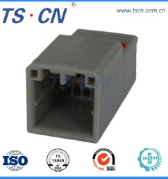 china chrysler audio male video electrical automotive wire harness pin connector china connector wire connector [ 1000 x 1000 Pixel ]